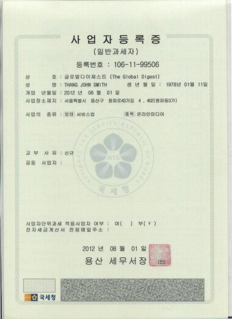 GD certificate